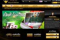 Gclub ไฮโล