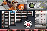 ruby888 เกมม้าแข่ง