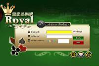ไฮโล royal1688