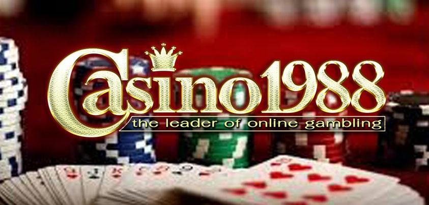 เล่นบอลได้อย่างสนุกสนานกับเว็บไซต์คุณภาพอย่าง casino1988