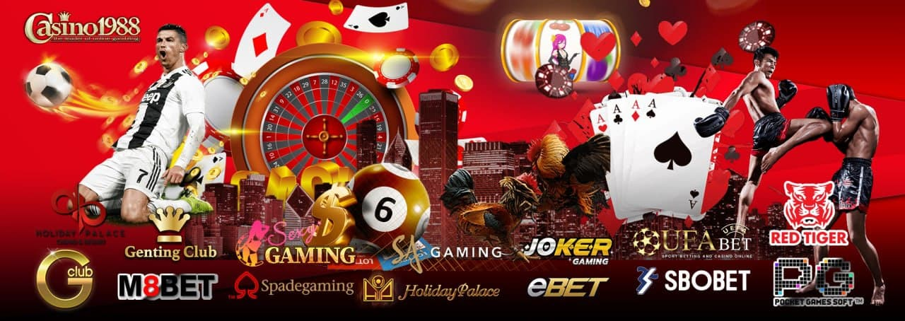 casino online คาสิโนออนไลน์